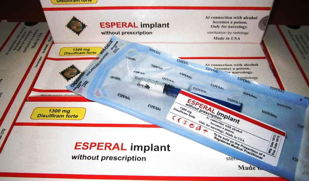 Имплантация препарата Эспераль в Электростали стоимость